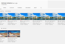 Photo of افتتاح قناة ischolar على اليوتيوب